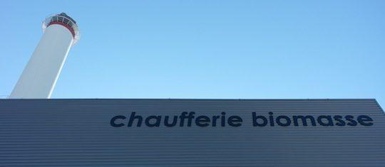 La chaufferie biomasse de Vaulx-en-Velin en vidéo