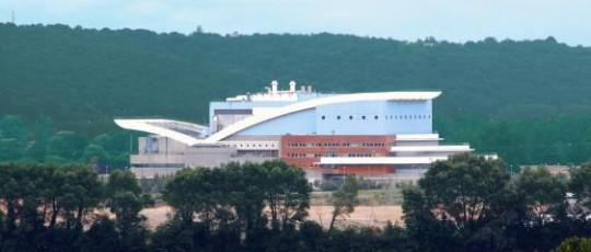 L'unité de valorisation énergétique ECOSTU'AIR, photo TDR