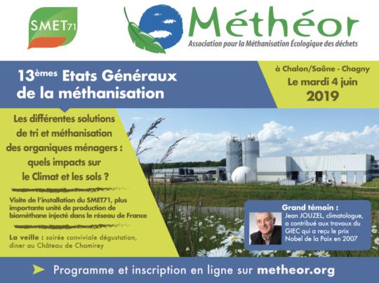Treizièmes Etats Généraux de la méthanisation le 4 juin 2019